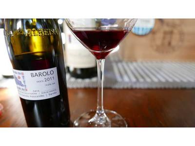 Красное вино - какое оно?