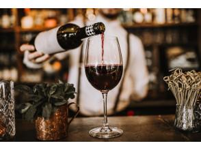 Дегустация вина - искусство, которое доставляет наслаждение.