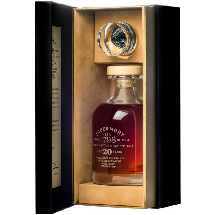 Виски Tobermory 20 years old Special Release, gift box, 0.7 л