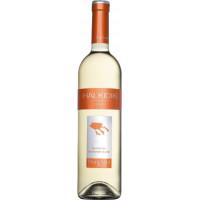 """Вино """"Halkidiki"""" White"""
