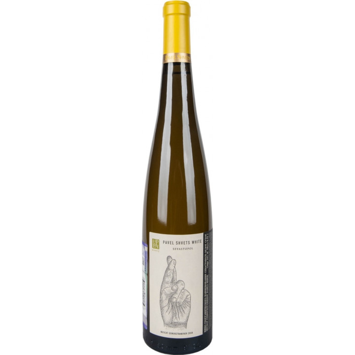 Вино Uppa Winery, Muscat-Gewurztraminer, 2016