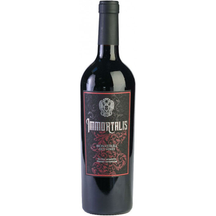 "Вино Pago Ayles, ""Immortalis"" Monastrell Old Vines, Bullas DO, 2016"
